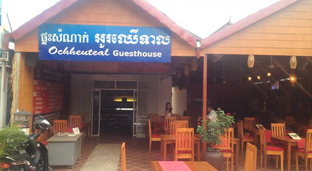 Ochheuteal Guesthouse
