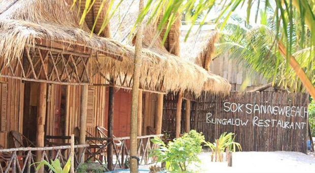 Soksan New Beach Bungalow